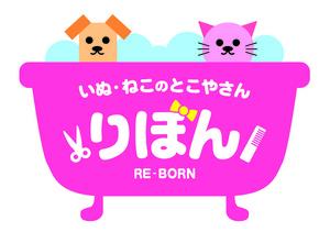 ribon_logo.jpg